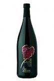 2016er Oberbergener Baßgeige Spätburgunder Q.b.A. trocken Exclusivvertrieb Wein Peters