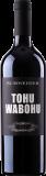 2017er Markus Schneider Tohuwabohu Q.b.A. trocken