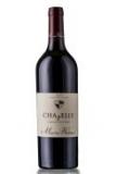 2014er Martin Waßmer Ehrenstetter Oelberg CHAPELLE Rotwein Cuvée trocken (nur 3 Flaschen verfügbar)