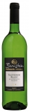 2018er Pfaffenweiler Bannstein Sauvignon Blanc Q.b.A. trocken